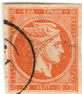 1A 492 Greece Large Hermes Head 1880-1886 Cream Paper 10 Lepta Hellas 56d Orange - Oblitérés