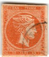 1A 521 Greece Large Hermes Head 1880-1886 Cream Paper 10 Lepta Hellas 56d Orange - 1861-86 Grands Hermes