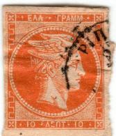 1A 527 Greece Large Hermes Head 1880-1886 Cream Paper 10 Lepta Hellas 56d Orange - Oblitérés