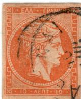 1A 535 Greece Large Hermes Head 1880-1886 Cream Paper 10 Lepta Hellas 56d Orange - Oblitérés