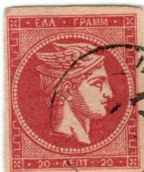 1A 545 Greece Large Hermes Head 1882 20 Lepta Hellas 59Ia Carmine - Oblitérés