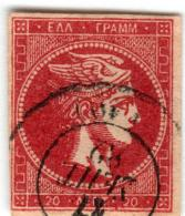 1A 556 Greece Large Hermes Head 1882  20 Lepta Hellas 59Ia Carmine - Oblitérés