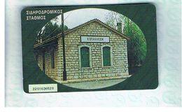 GRECIA (GREECE) -  2000 -   BUILDING    - USED - RIF.   31 - Greece