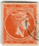 1A 721 Greece Large Hermes Head 1880-1886 Cream Paper 10 Lepta 56d Orange - 1861-86 Grande Hermes