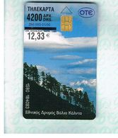GRECIA (GREECE) -  2000 -  WOOD     - USED - RIF.   31 - Greece