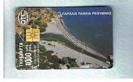 GRECIA (GREECE) -  2000 - BEACH     - USED - RIF.   32 - Greece