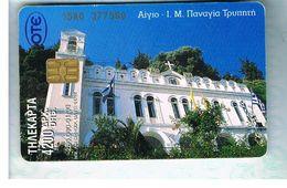 GRECIA (GREECE) -  2000 - CHURCH     - USED - RIF.   32 - Greece