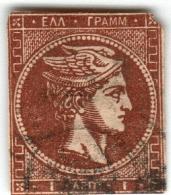 1A 847 Greece Large Hermes Head 1880-1886 1 Lepton  Hellas 53 - Usados