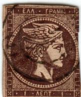 1A 848 Greece Large Hermes Head 1880-1886 1 Lepton  Hellas 53 - Usados