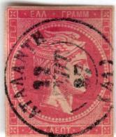 1A 941 Greece Large Hermes Head 1882 20 Lepta  Hellas 59IIa Bright-rosine - 1861-86 Grands Hermes