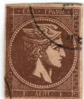 1A 1047 Greece L. Hermes H. 1880-1886 1 Lepton Pos 141 Hellas 53e Grey Brown - Usati