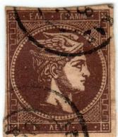 1A 1055 Greece L. Hermes H. 1880-1886 1 Lepton Hellas 53e Grey-brown - Usati