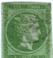 1A 1072 Greece L. Hermes H. 1871-1876 Meshed Paper 5 Lepta  Hellas 393 Green - Usati