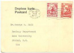 Yugoslavia 1955 Academic Postcard Belgrade To Durham, North Carolina Duke U. - 1945-1992 Socialist Federal Republic Of Yugoslavia