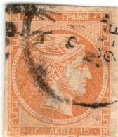 1A 1211 Greece L. Hermes H. 1880-1886 10 Lepta Hellas 56c Yellow Orange - 1861-86 Grands Hermes