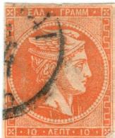 1A 1323  Greece L. Hermes H. 1880-1886 10  Lepta  PLATE FLAW Pos 126 Hellas 56c Yellow Orange - 1861-86 Grande Hermes