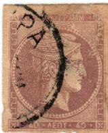 1A 1347 Greece L. Hermes H. 1880-18686  40 Lepta  PLATE FLAW  - Pos 19 Or 83 Hellas 28 - 1861-86 Grande Hermes
