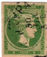 1A 1368 Greece L. Hermes H. 1880-1886 5 Lep.  Hellas 55 B Vivid Green - Oblitérés