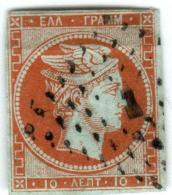 1A 1370 Greece L. Hermes H. 1861 PARIS Print 10 Lep.  Hellas 4b - Oblitérés