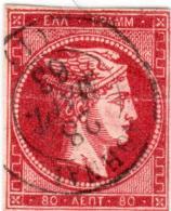 1A 1417 Greece L. Hermes H. 1862-1867  80 Lep  Hellas 22a Rose-carmine - 1861-86 Large Hermes Heads