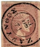 1A 1437 Greece L. Hermes H. 1880-1886 40  Lepta Pos 64 Hellas 58b Dull Violet Brown (tear) - Oblitérés