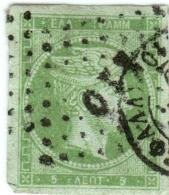 1A 1459 Greece L. Hermes H. 1862-1867  5 Lep  Pos 17 Hellas 17a Green - Used Stamps