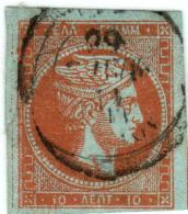 1A 1464 Greece L. Hermes H. 1862-1867  10 Lep  Pos 121 Hellas 18e Red-orange On Blue (tear) - 1861-86 Large Hermes Heads