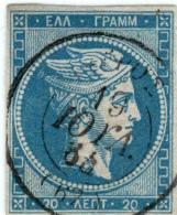 1A 1506 Greece L. Hermes H. 1868-1869  20 Lep   Pos 83 Hellas 27a - 1861-86 Large Hermes Heads