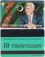 220/ Turkmenistan; P1. President Of Turkmenistan - Turkmenistan