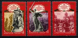 USSR Russia 1980 35th Ann Victory Second World War WW2 Celebrations Military History Berlin Moscow Volgograd Stamps MNH - 2. Weltkrieg