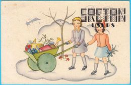 SRETAN USKRS ( Croatia ) * Travelled 1947. * Happy Easter Paques Semana Santa Pascua Ostern Pasqua Pascoa - Croazia