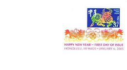 ETATS-UNIS USA 3615 FDC 1er Jour : Nouvel An Chinois 2005 - Signe Du Zodiaque Zodiac : Buffle Buffalo - 2001-2010