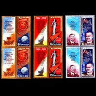 USSR Russia 1981 Pair 20th Anniv Soviet Space Flight Spaceman People Sciences Yury Gagarin Stamps SC#4925-27 Mi 5056-58 - Astronomy
