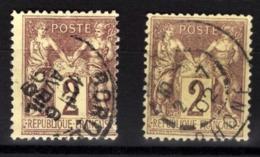 FRANCE 1876/1877 - LOT Y.T. N° 85 X 2 NUANCES - OBLITERES - 1876-1898 Sage (Type II)