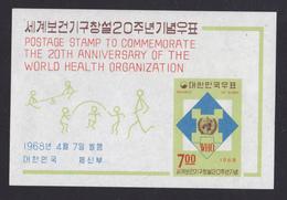 COREE DU SUD BLOC N°  151 ** MNH Neuf Sans Charnière, TB (D5172) OMS, Organisation Mondiale De La Santé - Corée Du Sud