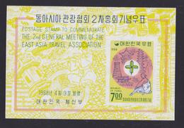 COREE DU SUD BLOC N°  152 ** MNH Neuf Sans Charnière, TB (D5174) Tourisme Pour L'est Asiatique - Corée Du Sud