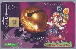 NL.- Telefoonkaart. PTT Telecom Feliciteerd De 15 Jarige EFTELING. 10 Gulden. A424 - Reclame
