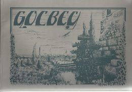 GOLBEY - Lorraine - Vosges