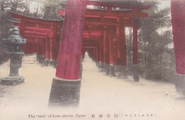 KYOTO - THE 'TORRI' OF INARI SHRINE - Kyoto