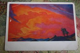 "Nicholas Roerich - ""Archer"" 1947  HIMALAYA - Old USSR PC 1972 - Tir à L'Arc"