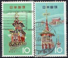 JAPAN # FROM 1964 STAMPWORLD 846-47 - Oblitérés