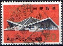 JAPAN # FROM 1964 STAMPWORLD 863 - Oblitérés