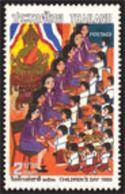 Thailand Stamp 1988 Children Day - Thailand