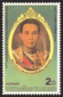 Thailand Stamp 1988 72nd Ann Of The Thai Cooperative - Thailand