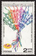 Thailand Stamp 1988 100th International Council Of Women - Thailand