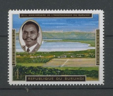 Non émis  Effigie Du Président  **  Superbe,   Extrait D'une Série 3 Valeurs Qui Cote 600,-Euros - Burundi