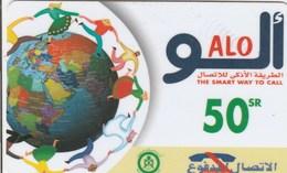 Saudi Arabia -  Alhatif - Vodatel 50SR - Saudi Arabia