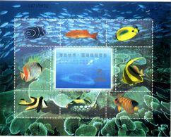 CHINE 1998 Bloc Feuillet Poissons Récifs Coralliens N°° Yvert & Tellier 3645 à 3652 - MNH - LUXE ** - Ongebruikt