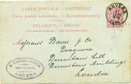 Carte Postale - Postkaart Nr. 21 Type II émanant De N. Vanden Hoeck Drogueries - Drogisterij à Anvers : 1895 - Droguerie & Parfumerie