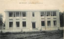 CONAKRY - La Chambre De Commerce - Guinée Equatoriale
